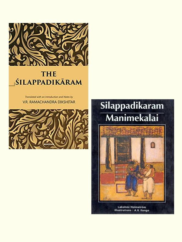 Silappadikaram